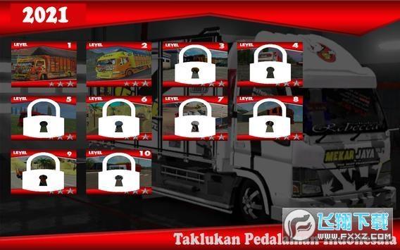 西亚卡车驾驶手游1.01最新版截图0