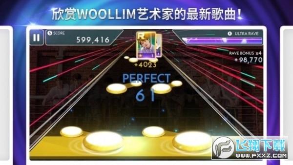 SuperStarYG中文版1.6.0手机版截图0