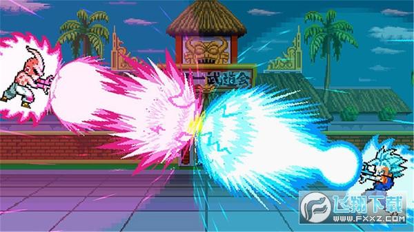 孙悟空VS贝吉塔手机版v1.0最新版截图2