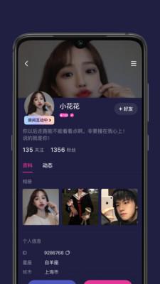 秋茶语音appv1.4.6安卓版截图0