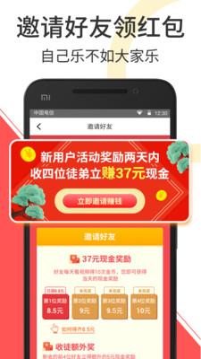 趣红包短视频app1.2.0安卓版截图1