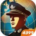 世界征服者4�F血�魂�傩阅Ц陌�0.25安卓版