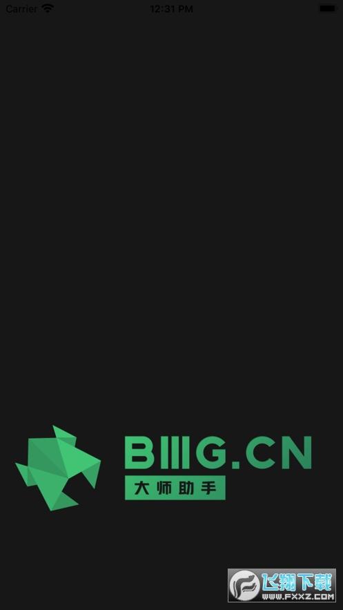 几何蛙appv1.3.4安卓版截图3
