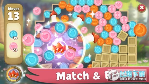 莉莉的爆破乐园游戏官方版v1.0.0安卓版截图0