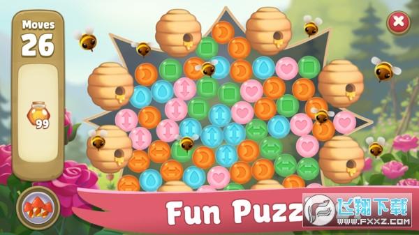 莉莉的爆破乐园游戏官方版v1.0.0安卓版截图1