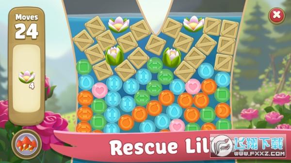 莉莉的爆破乐园游戏官方版v1.0.0安卓版截图2