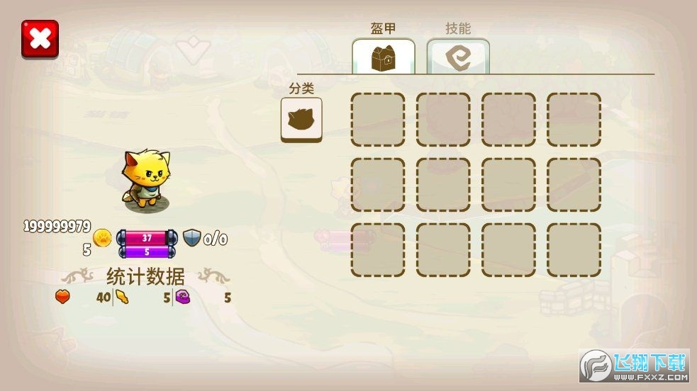 猫咪斗恶龙无限金币中文版v1.2.2破解版截图3