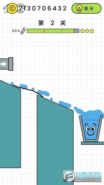 快乐玻璃杯去广告版v1.0.59免广告版截图2