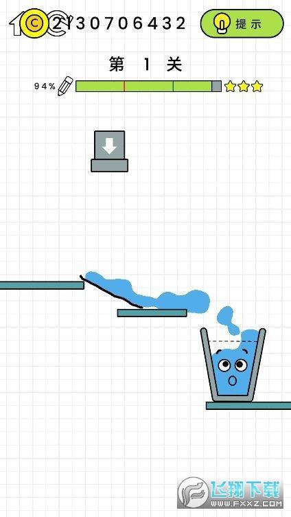快乐玻璃杯去广告版v1.0.59免广告版截图1