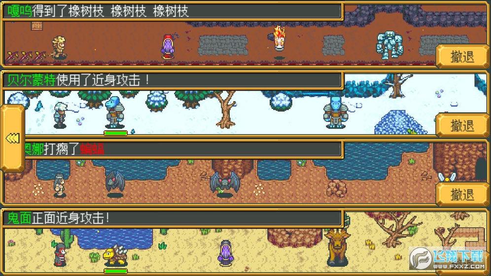 英雄迷宫冒险安卓完整版