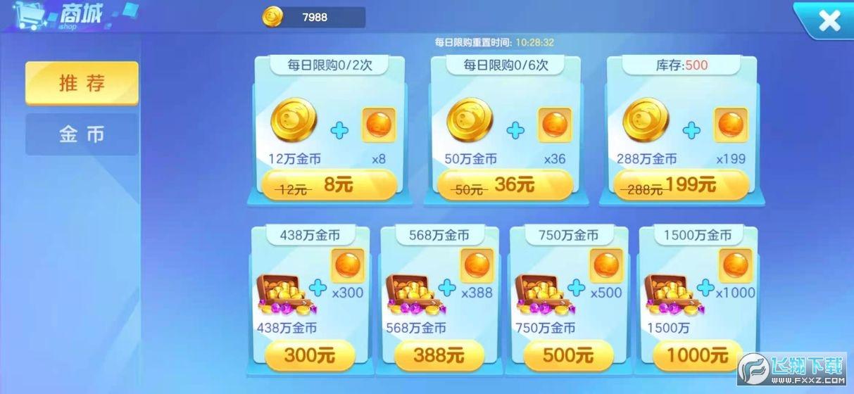 小虎爱吃鸡手游2021最新版v1.0官方版截图1