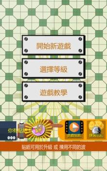 经典弹乒乓机手游v10.2最新版截图0
