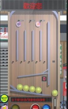 经典弹乒乓机手游v10.2最新版截图1