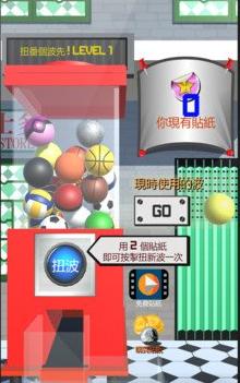 经典弹乒乓机手游v10.2最新版截图2