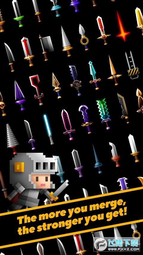 举起无限之剑手游1.1最新版截图2