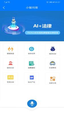 肃宁便民生活服务平台appv5.1最新版截图1