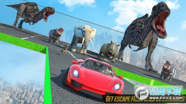 恐龙汽车追逐战手游v1.0安卓版截图1