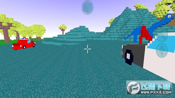 我的牧场世界安卓版5.1.0.9最新版截图2