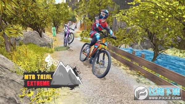 山地自行车下坡赛官方版
