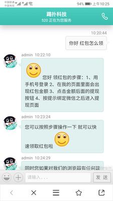 丰县出行appv1.0.0安卓版截图3