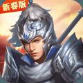三国戏赵云传厚土战棋版1.14同人版