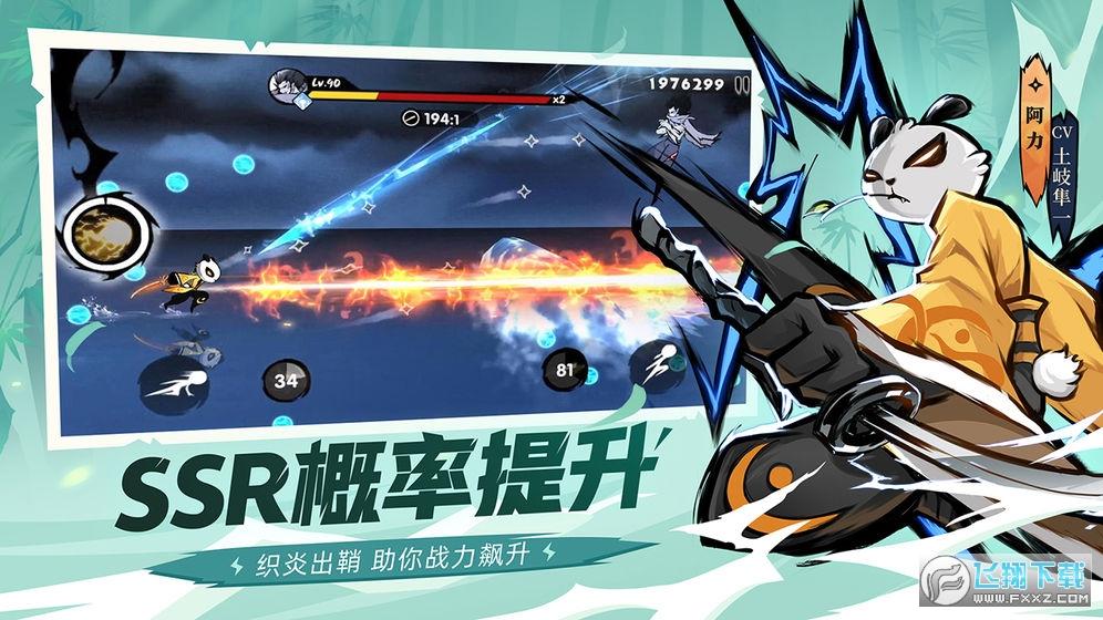 忍者必须死3风斩轮回官方最新版v1.0.122安卓版截图1
