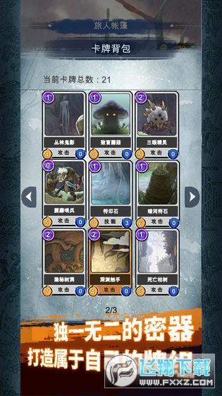 Journey Of Abyss中文版完整版v0.2.1手机版截图2