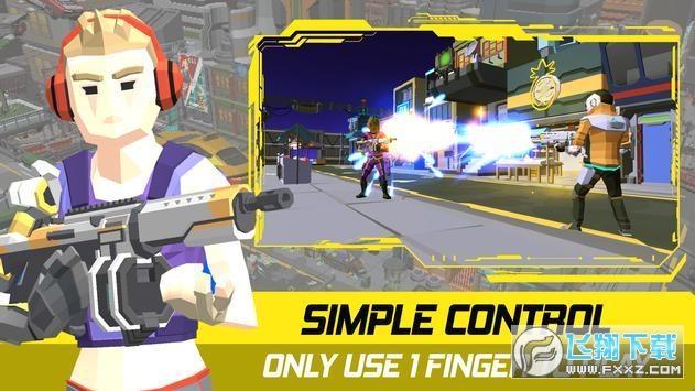 一指射手手游v1.8免费版截图1