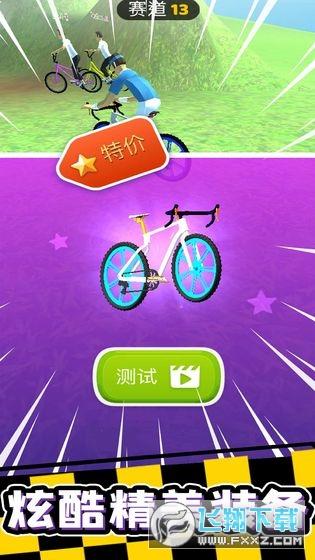 疯狂自行车手游2021最新版v1.0免费版截图3