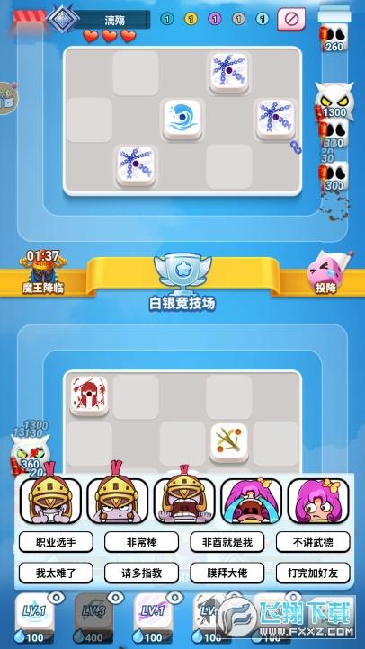 骰子争霸抖音小游戏1.0.1最新版截图0