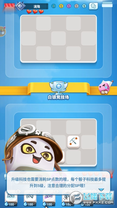 骰子争霸抖音小游戏1.0.1最新版截图3