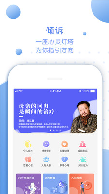 心知岛app1.4.2077安卓版截图1