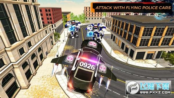 飞行警车模拟器破解版1.0安卓版截图2