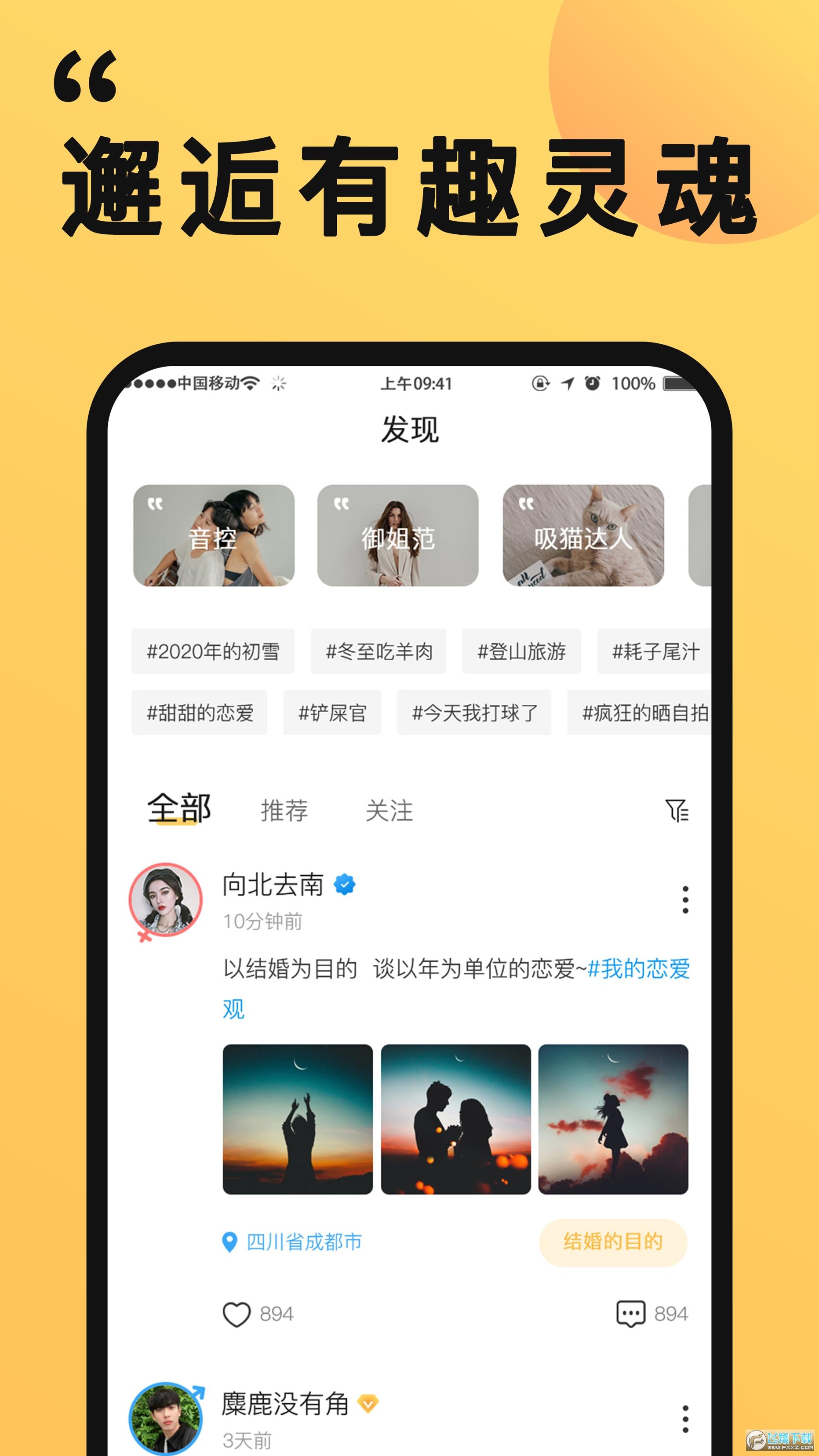 橙��app1.0.0安卓版截�D2