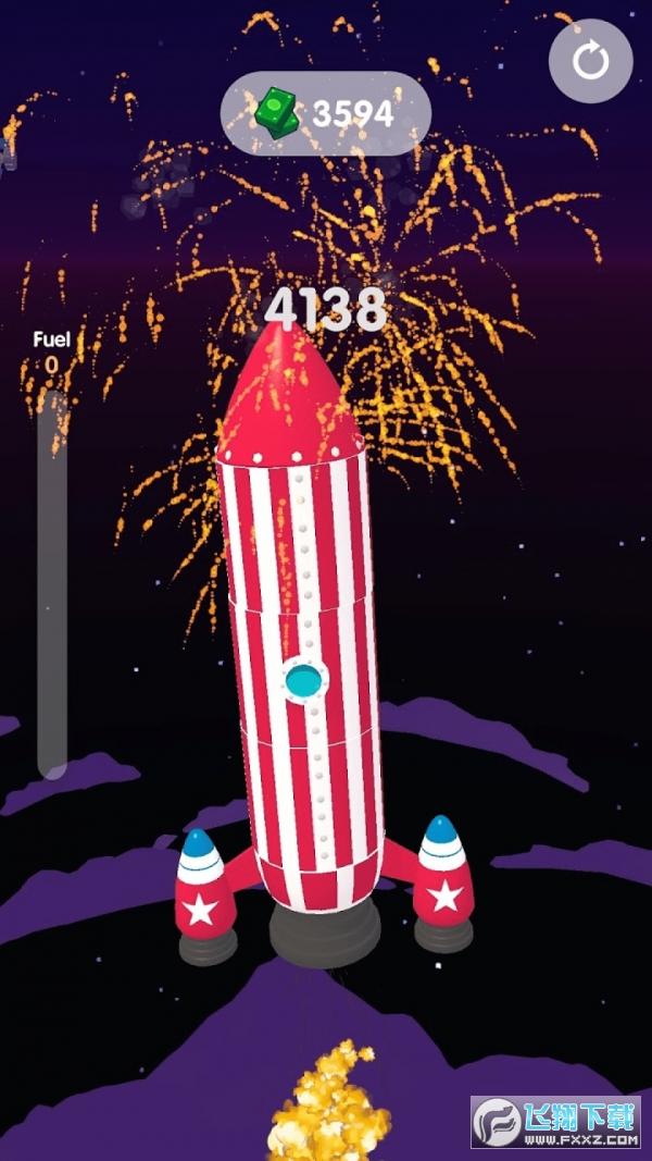 合成大火箭游戏安卓版v0.7官方版截图0