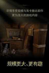 未上锁的房间2已付费直装版1.06最新版截图2