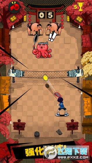 热血网球手游v1.0官方版截图2