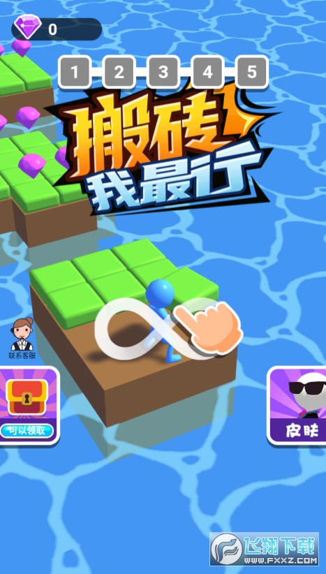 搬砖我最行游戏最新版1.0.0.1安卓版截图2
