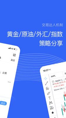 趣投吧�F金��appv5.1.4安卓版截�D1