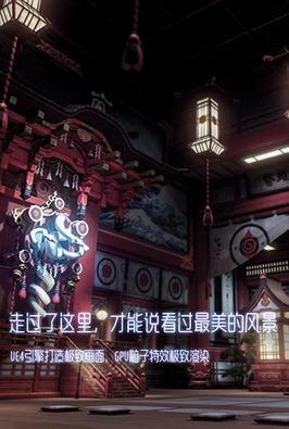 龙族幻想2021手游礼包码v1.6.221最新版截图1