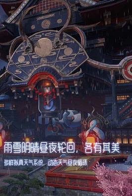 龙族幻想2021手游礼包码v1.6.221最新版截图2