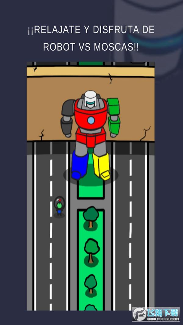 机器人大战苍蝇安卓版v0.1.2最新版截图0