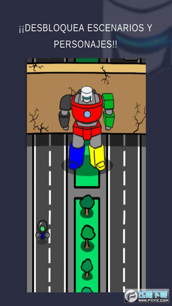 机器人大战苍蝇安卓版v0.1.2最新版截图1