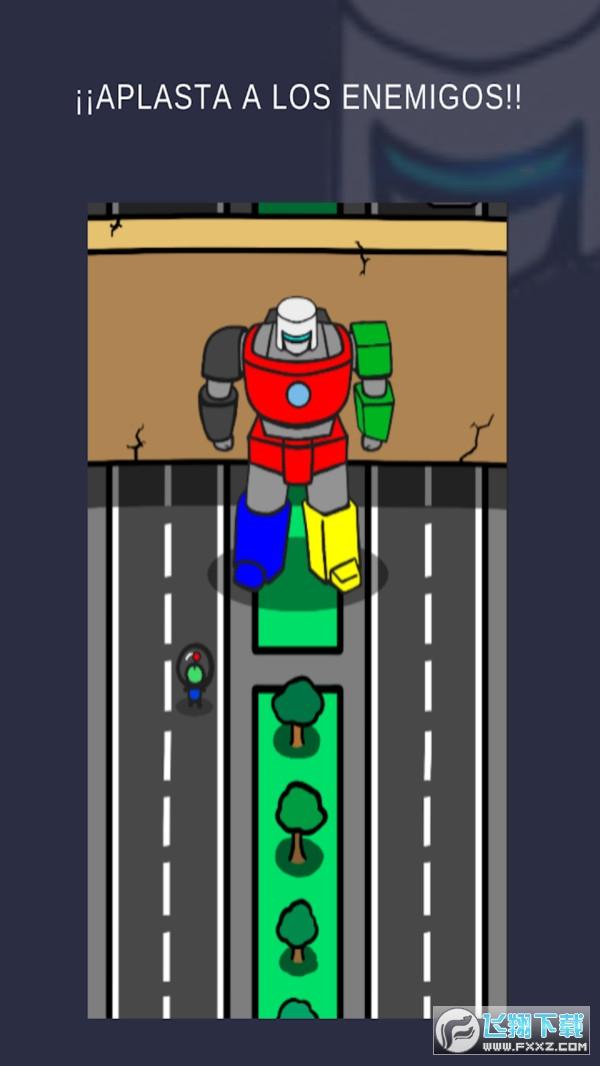 机器人大战苍蝇安卓版v0.1.2最新版截图2