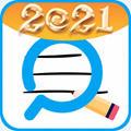 划线搜题助手appv1.2.1手机版