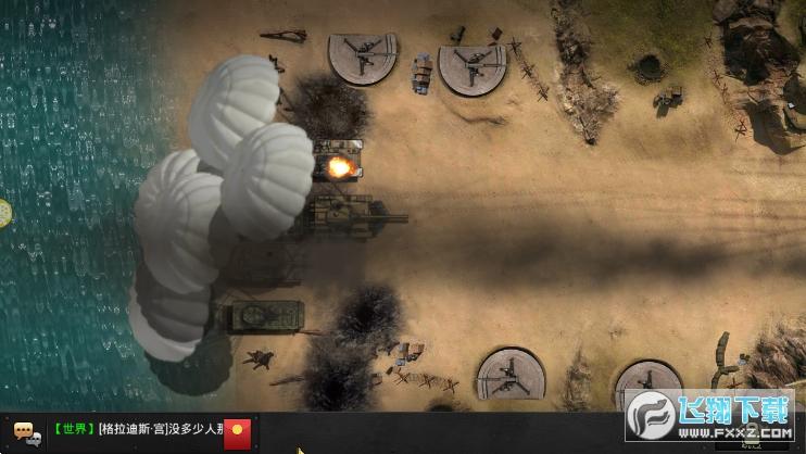 战争使命手机版1.0.9安卓版截图3