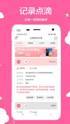 白鲸鱼app官方版v3.0.3安卓版截图0