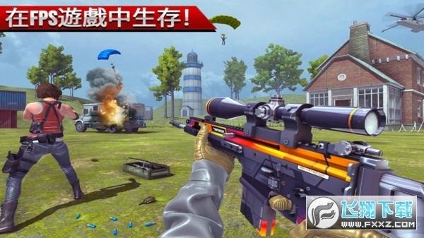 杀戮战场免费版v1.18最新版截图2