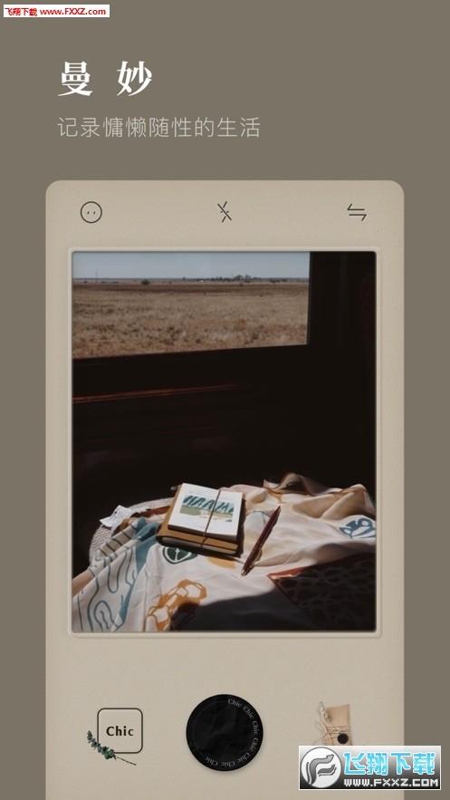 夏日美术馆Chic Cam安卓版v4.2最新版截图0