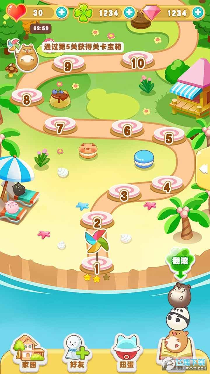 梦幻萌消团小游戏1.0手机版截图3